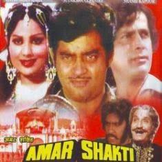 Mohabbat Mein Nigahon Se Mp3 Song Download | Hindi Songs Lyrics Mint
